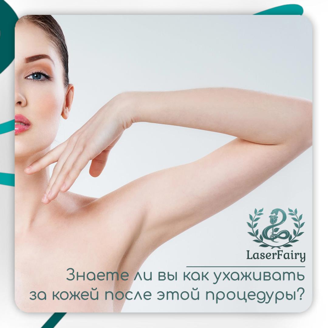 Лазерная эпиляция – широко распространенный безопасный способ избавиться от лишних волос