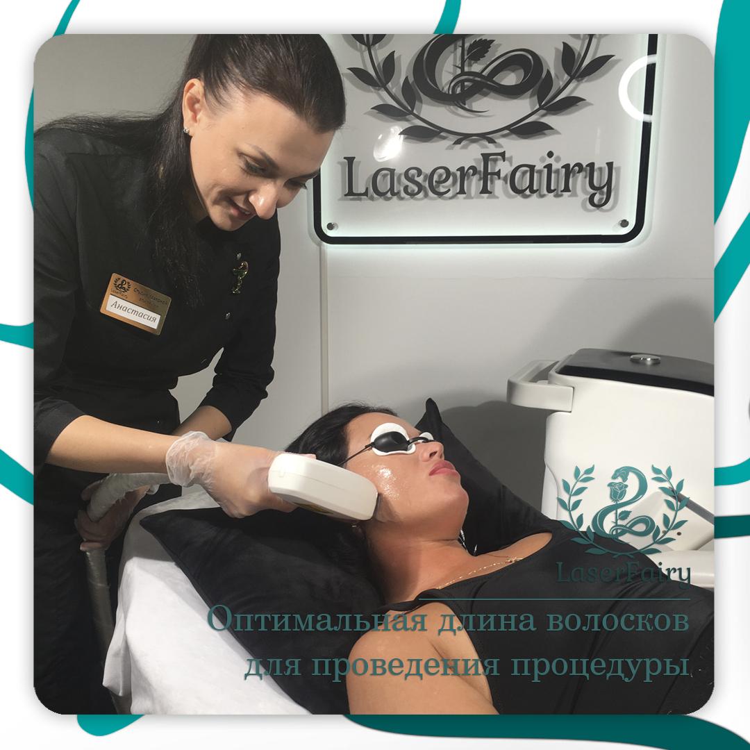 Сегодня мы поговорим о том, какой оптимальной длины должны быть волоски для проведения процедуры лазерной эпиляции.